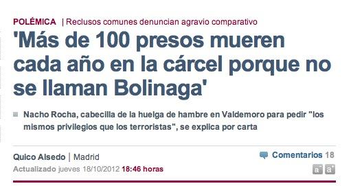 El blog de Santiago González