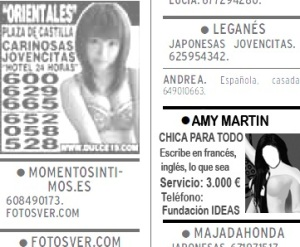 amy martin anuncio